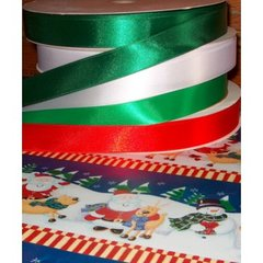 White Double Faced Soft Satin Ribbon - 6 Yards
