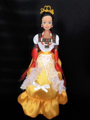 CAMPECHE COLLECTION DOLL