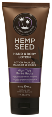 High Tide Hemp Seed Hand and Body Lotion 7 oz. Tube