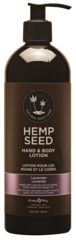 Lavender Hemp Seed Hand and Body Lotion 16 oz. pump