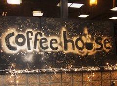 Karoline's Coffee House Lotion