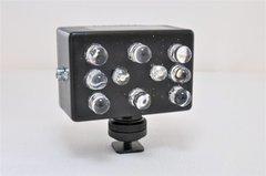 8 Light Infrared/Ultra-Violet Illuminator