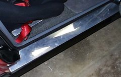 Custom Door Sill/Kick Plate