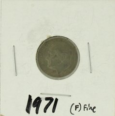 1971 United States Roosevelt Dime 90% Silver Rating : (F) Fine