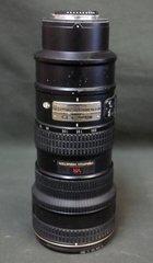 Nikon AF-S VR-Nikkor 70-200mm 1:2.8G ED Camera Lens