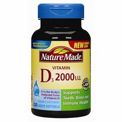Vitamina natural D3 2.000 UI LSG, 320 Unid.