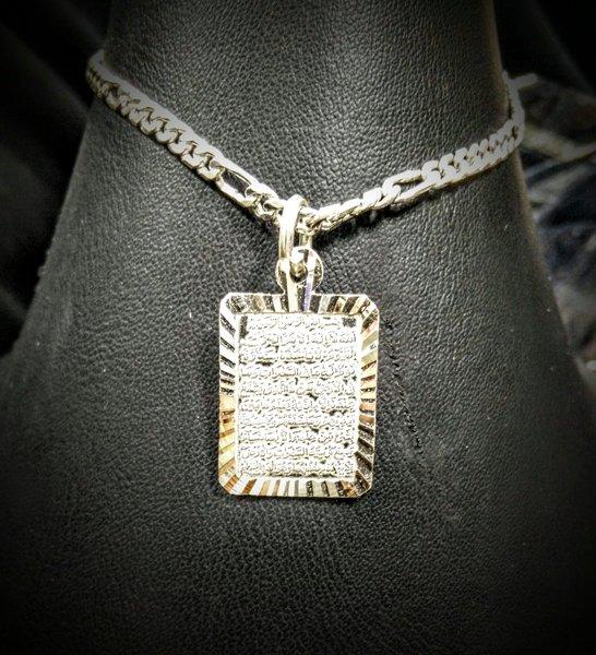 Antique style sterling silver ayatul kursi pendant zeenat emporium antique style sterling silver ayatul kursi pendant aloadofball Gallery
