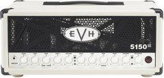 EVH 5150 III 50W Amp Head