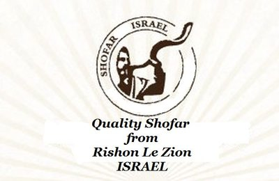 Shaul Goshen's THE SHOFAR ,Rishon Le Zion, Israel