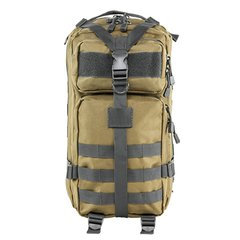 Small Deluxe Backpack - Tan w/ Urban Gray Trim