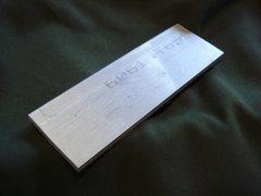 """(AF61/.625X2.00-06)  Aluminum 6061-T6511  5/8""""  x  2""""  x  6"""""""