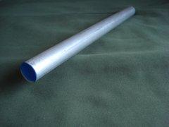 """(AR61/.875-06)  Aluminum 6061-T6511   7/8"""" diameter  x  6"""""""