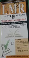 LMR Last Minute Revision 3rd Edition 2017 by Mathew R John, Simi Babu, Sanish Babu