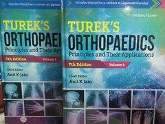 Turek's Orthopaedics Principles and their Applications 7th edition 2016 (2 volume set) by Anil K Jain