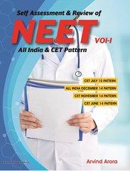 NEET Volume 1 (All India & CET Pattern) by Arvind Arora