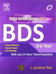 Quick Review Series for BDS 3rd Year by Jyotsna Rao