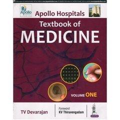 Apollo Hospitals Textbook of MEDICINE (Two Volume Set) 1th Edition 2016 by Davarajan