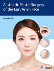 Aesthetic Plastic Surgery of the East Asian Face (HB) 2016 by Hong Ryul Jin