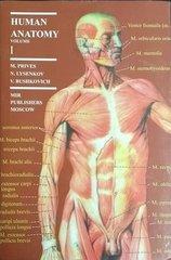 Human Anatomy ( 2 Volume Set) by Prives, Lysenkov, Bushkovich