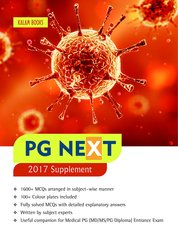 pg next 2017 Supplement by Kalam Books