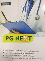 PG NEXT 2016 By Kalam Books