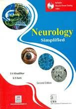 Neurology Simplified, 2/E 2017 (With CD-Rom) By SV Khadilkar