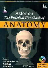 Asterion The Practical Handbook of Anatomy 2nd Edition 2015 by Harishanker