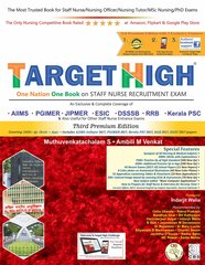 Target High 3rd Edition 2017 by Muthuvenkatachalam