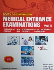 Review of PGMEE 13th Edition 2017 (Volume 2) by Arvind Arora, Amit Tripathi, Ashish Gupta (AAA)