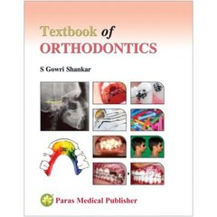 Textbook of Orthodontics (1st Revised edition 2016) by Gowri Shankar