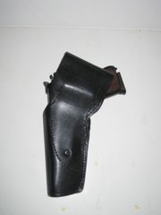Holster, Leather - USGI New