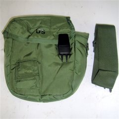 Canteen Cover, Green, 2 Quart with Shoulder Strap - USGI New