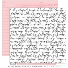 Cocoa Vanilla Studio More Than Words NOTEWORTHY 12 x 12 cardstock