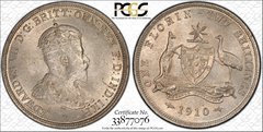 1910 Florin Choice Uncirculated PCGS Graded MS63