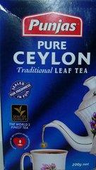 Punja's Pure Ceylon Tea