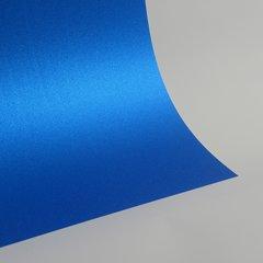 """Ultra Fine Glitter Sticky Paper, 6"""" x 9"""" x 5 sheets, Royal Blue, SKU# GT-162"""