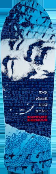Powell Peralta Animal Chin - 10x30