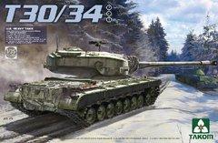 1/35 T30/34 US Heavy Tank (New Tool) - TAKOM 2065