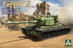1/35 T29E3 US Heavy Tank (New Tool) - TAKOM 2064
