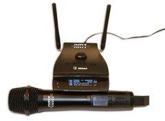 AMT Q7V Mini Handheld Wireless System
