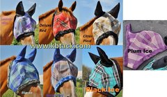 Kensington Fly Masks