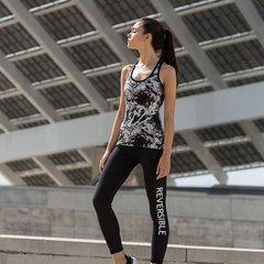 Reversible Workout Vest