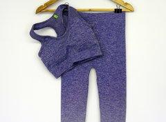 Seamless Purple Leggings