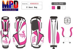 Swing-to-Cure Stand Bag