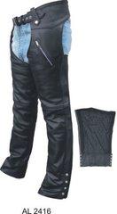 AL2416 Motorcycle Chaps 2 zipper Pockets
