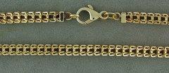 Sqaure Box-Link Chain