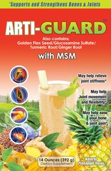 ARTI - GUARD POWDER - 1 Bag x 14 oz.