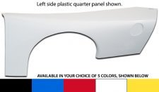 Five Star ABC ULTRAGLASS Quarter Panel - Greenhouse Style Body - White - Left (Only)