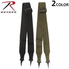 Rothco Extra Long Bag Strap (Black)