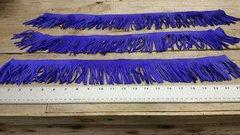 """Fringe 15 colors / 3"""" long - 10"""" wide/ 1 piece-D-5"""